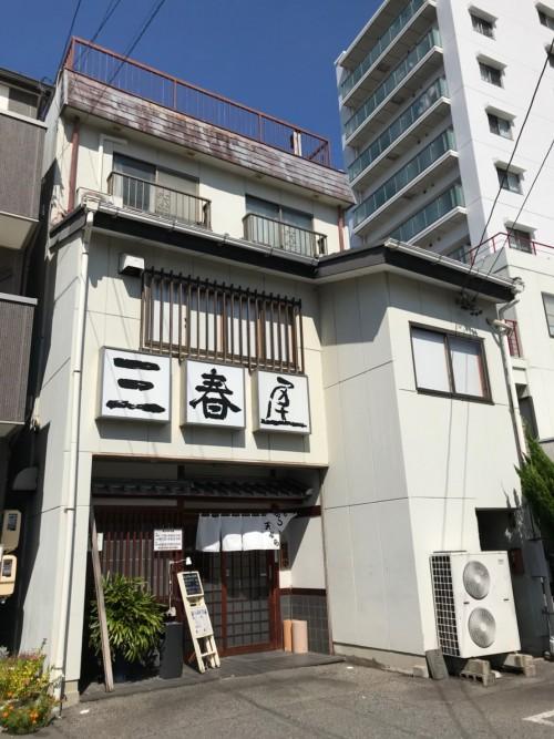 三春屋_181004_0021