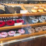 覚王山|見た目も味も虜になる♡種類豊富なドーナツ店