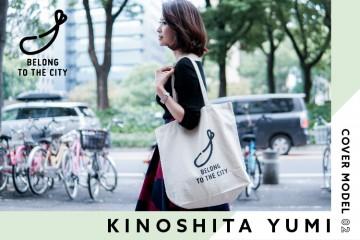 kinoshita_yumi-02