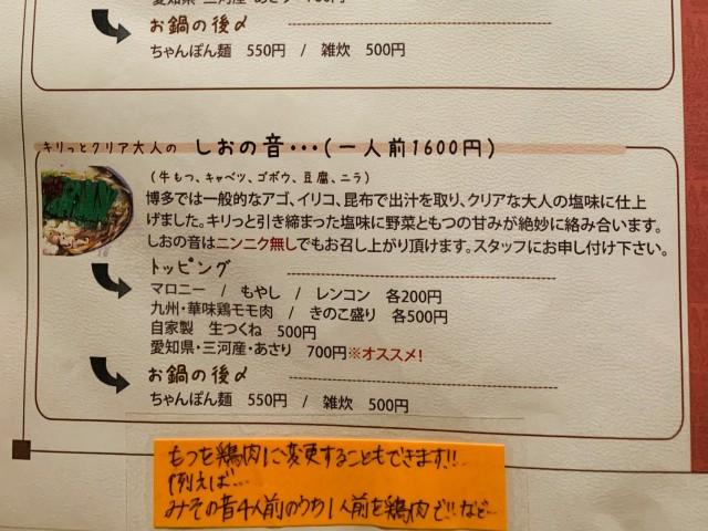 332C4A06-3FD6-4B6E-B943-AA1FDABCF25E