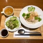 新栄|カフェバーで味わうピリッと美味いカオマンガイ