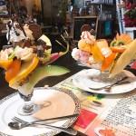 中村区役所|コスパが良すぎるフルーツもりもりパフェがいただける喫茶店