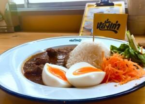 浄心|名古屋でタイカレーを味わうならココ!五感で楽しめるカレー専門店
