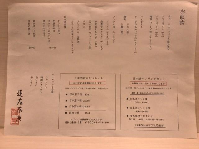 55164DA5-C12B-4E11-9C60-F3CDA460E86C