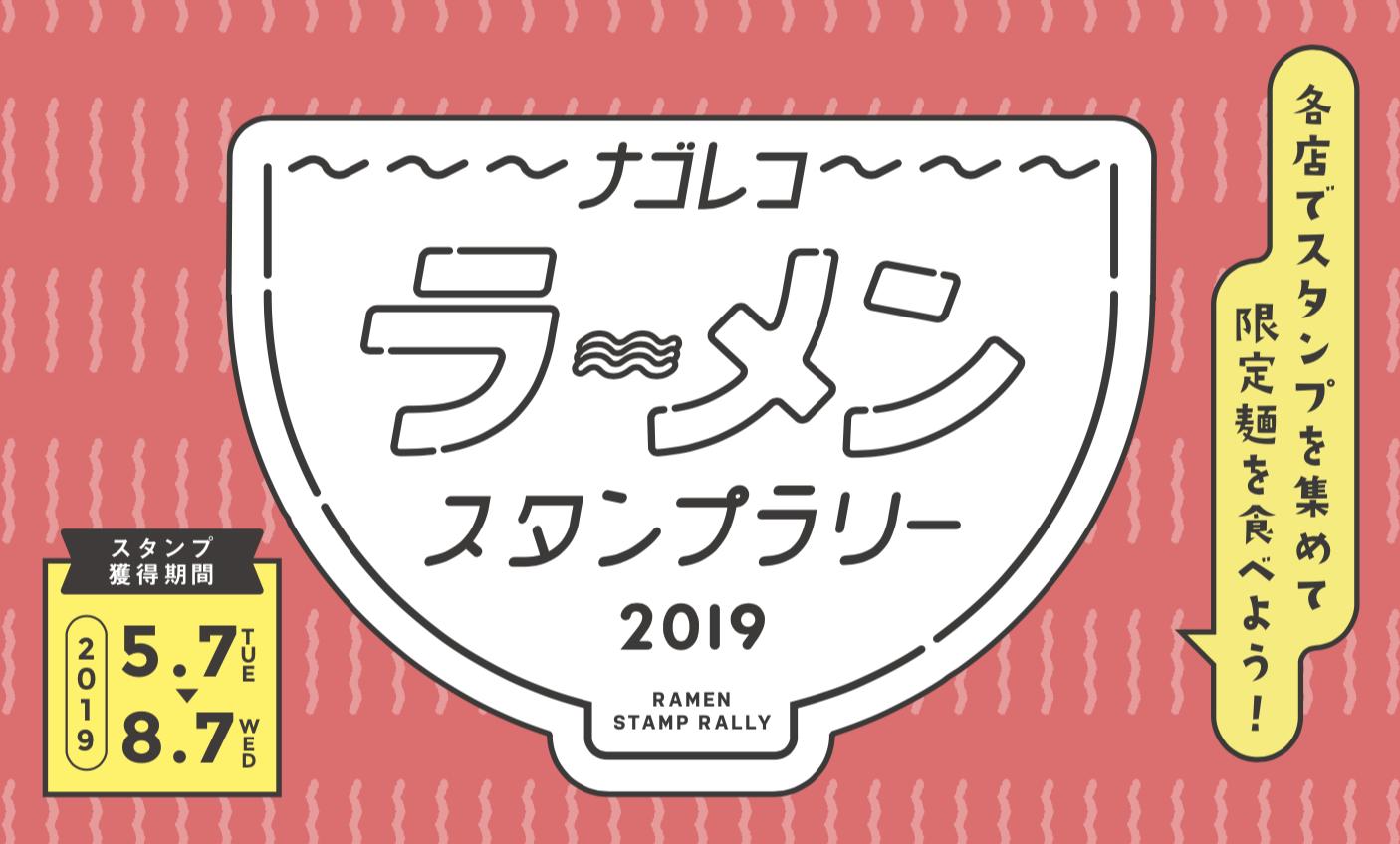 スクリーンショット 2019-04-30 18.25.55