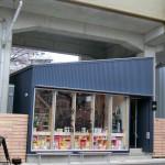 尼ヶ坂|NEWOPEN!尼ヶ坂駅〜清水駅間の高架下の新スポットSAKUMACHI商店街