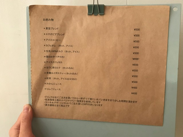 71C5A107-4C73-481C-81DF-65CBAC5B8010