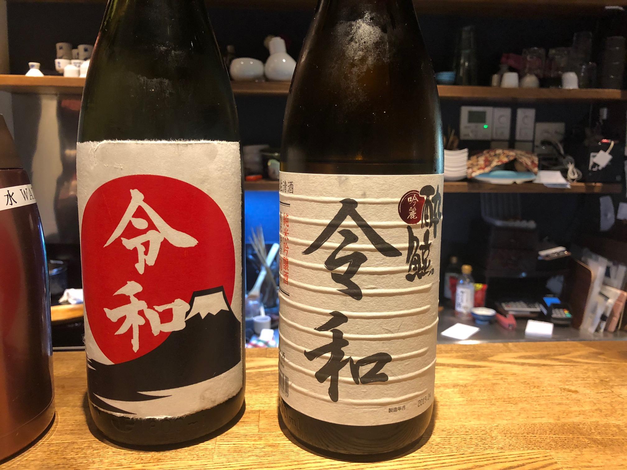 伏見|グルメストリート伏見地下街の立ち飲み居酒屋で種類豊富な日本酒を味わう