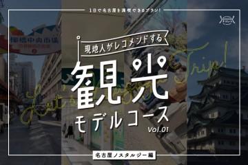 vol.1-02