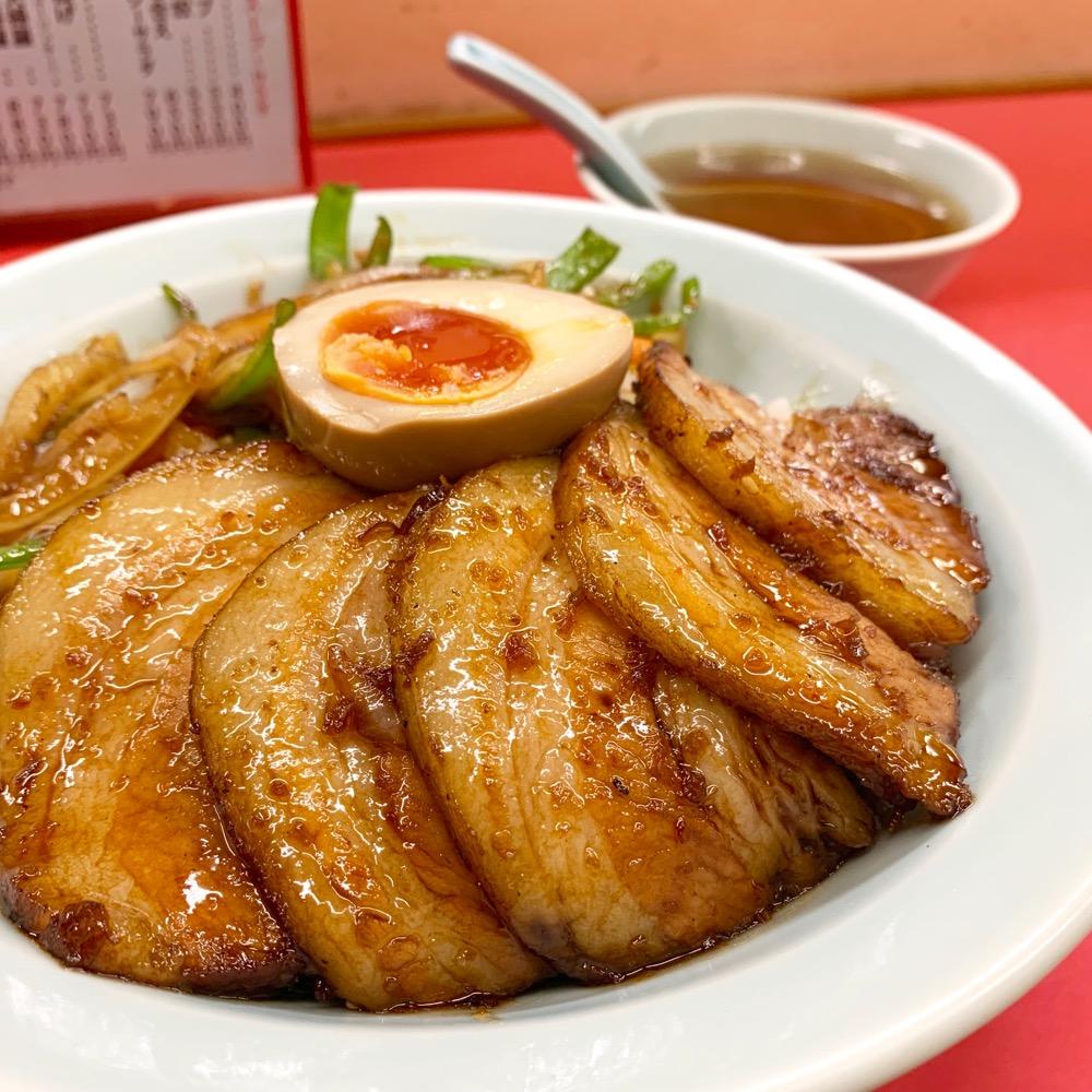 妙音通|町の中華屋さんでがっつり食べる「スタミナチャーシュー丼」