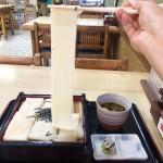 桜山|麺の芸術!2代目店主が作る、珍しい幅広きしめんが美味い!