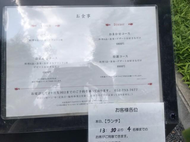 99FB71DC-BBF1-46BD-988D-9D1873952EAF