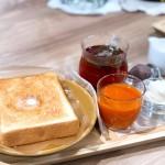 矢場町|こだわりのドリンクと「さくっふわっ」なトーストがいただけるブックカフェ
