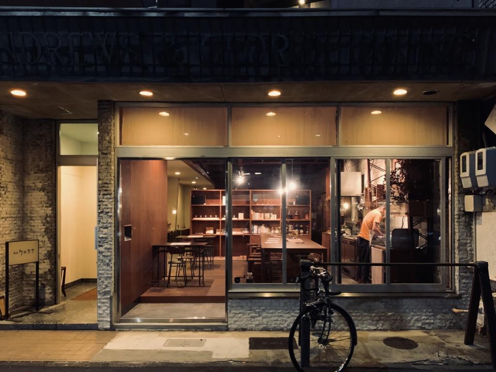 鶴舞|あなたの知らないコーヒの世界へ!新たなコーヒーエクスペリエンスを体験できる喫茶店