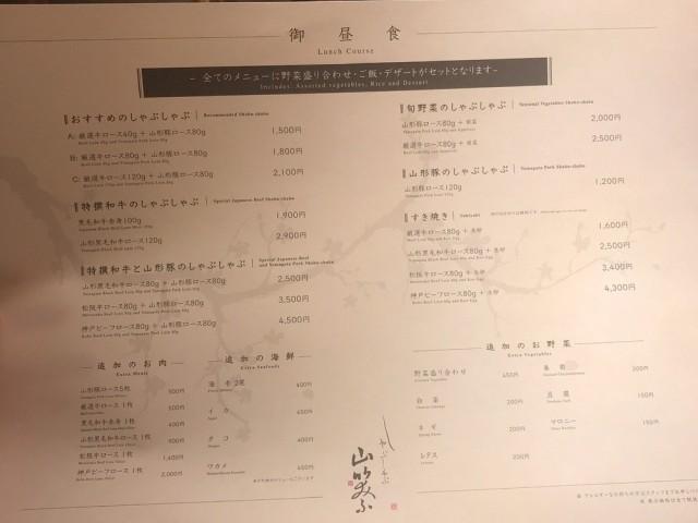 460AD00D-3D9A-4B17-A98D-AE391834999F