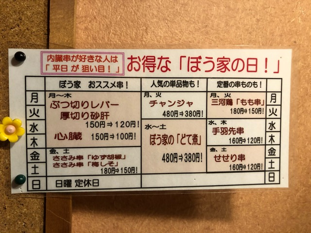 7FC38E44-192B-4D01-8BA6-DCD91578EBB0