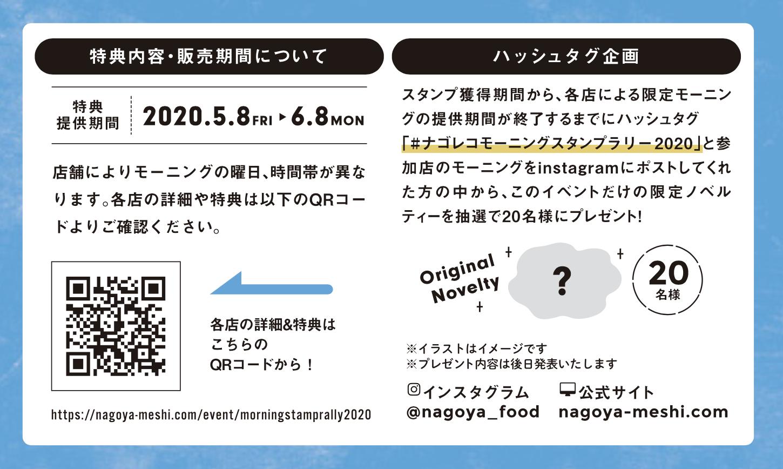 スクリーンショット 2020-01-20 13.23.45