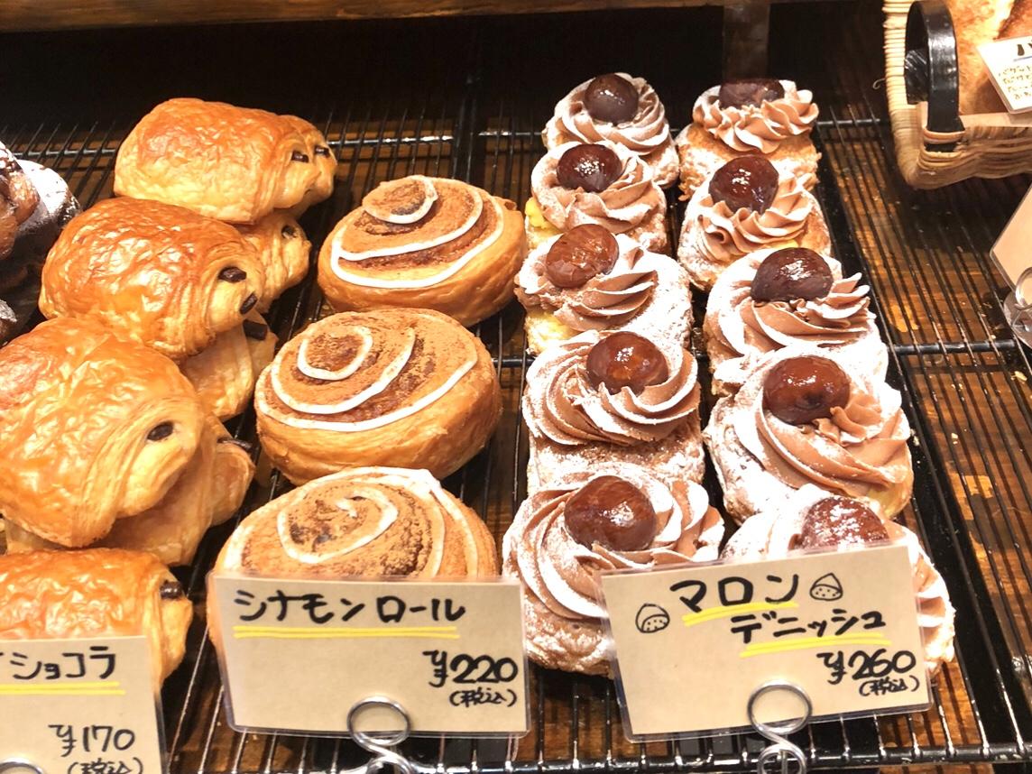 南大高|バリエーション豊かな焼き立てパンに出合える!生地からこだわる手づくりパン屋