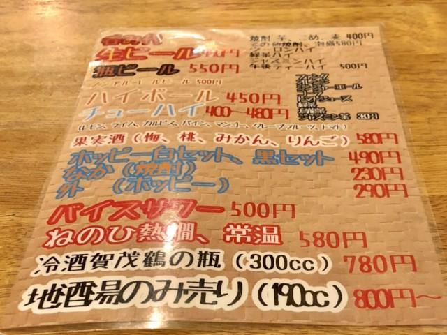 D5AB85F8-5CF3-4CD9-B23D-011E71E07CFC