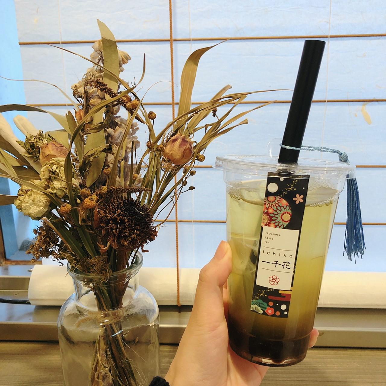 矢場町|本格的な日本茶と抹茶が楽しめる日本茶専門店!喧騒を忘れられる落ち着いた雰囲気のカフェ
