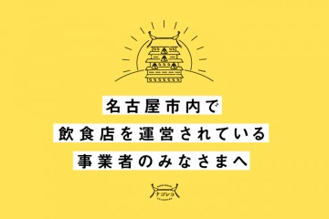 03_コロナ_サムネイル