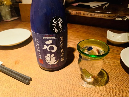 Ran 日本酒1