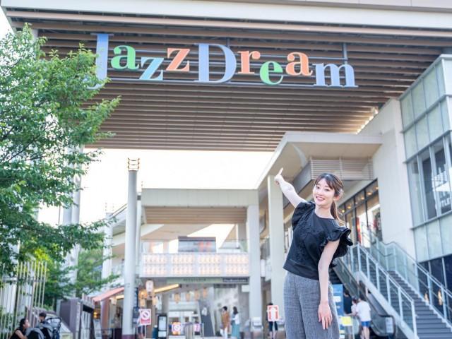 jazzdream
