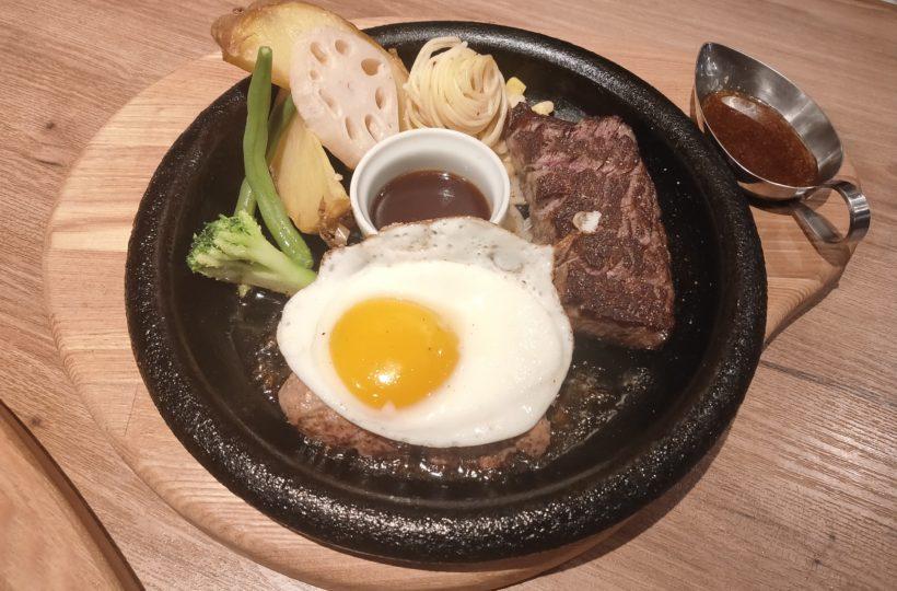 新栄町|フワッフワの新感覚食感!口の中でとろけていくハンバーグを楽しめる洋食店