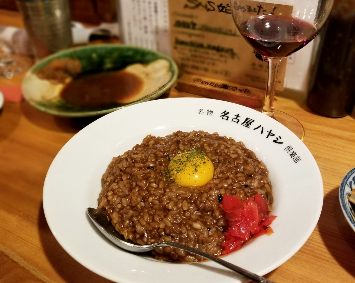 赤 味噌 名古屋