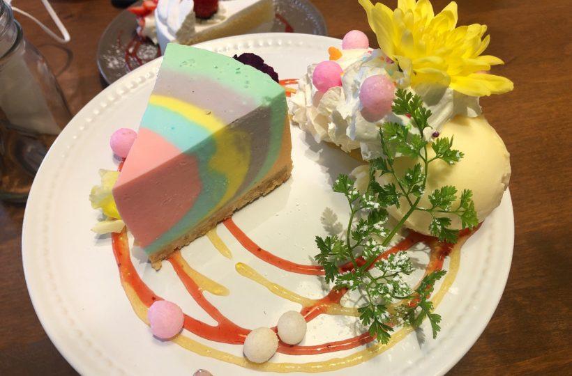 御器所|レインボーのチーズケーキ!?楽しいメニュー満載のおしゃれカフェ