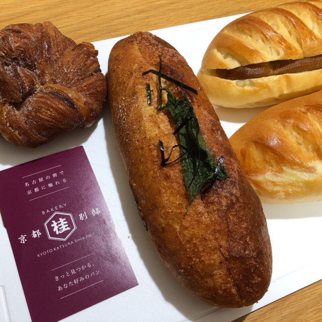 栄|種類豊富なこだわりのパンたち。高級感のある大人気京風ベーカリー