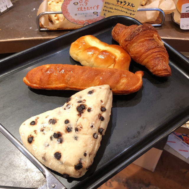 星ヶ丘|東山動植物園すぐ!コスパ最高の個性的なパンがいただけるベーカリー