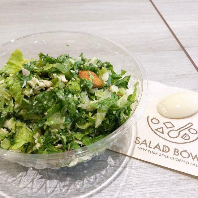 名駅|具材の追加からカスタムまで!自分のスタイルで美味しくいただけるサラダ専門店