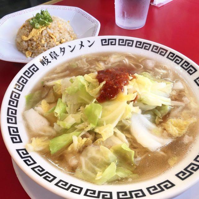 戸田 名古屋市内でも食べられる!元気が出る旨辛ラーメン!