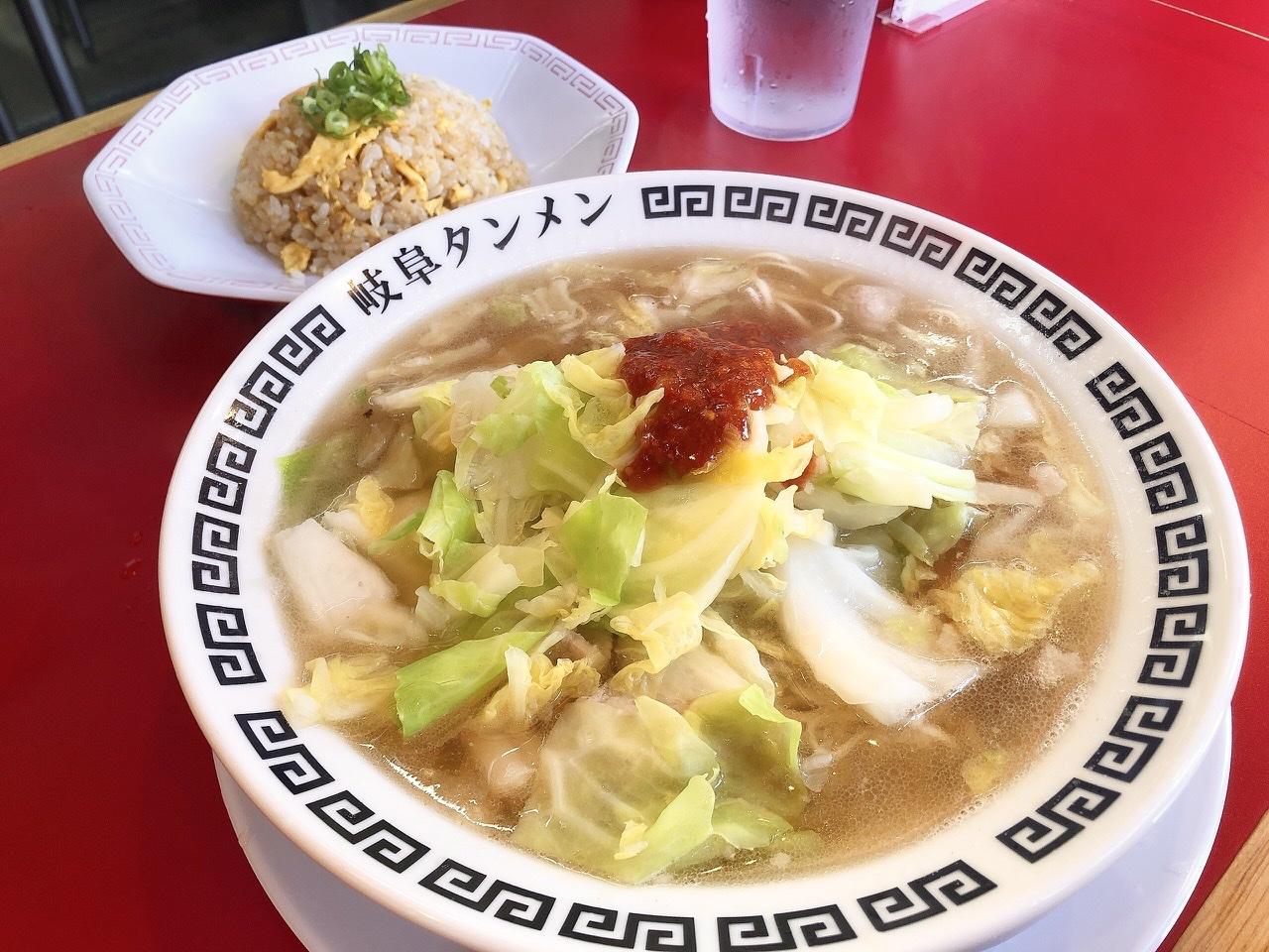 戸田|名古屋市内でも食べられる!元気が出る旨辛ラーメン!