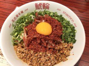 矢場町 激辛初心者から上級者まで!名古屋の超人気旨辛麺専門店!