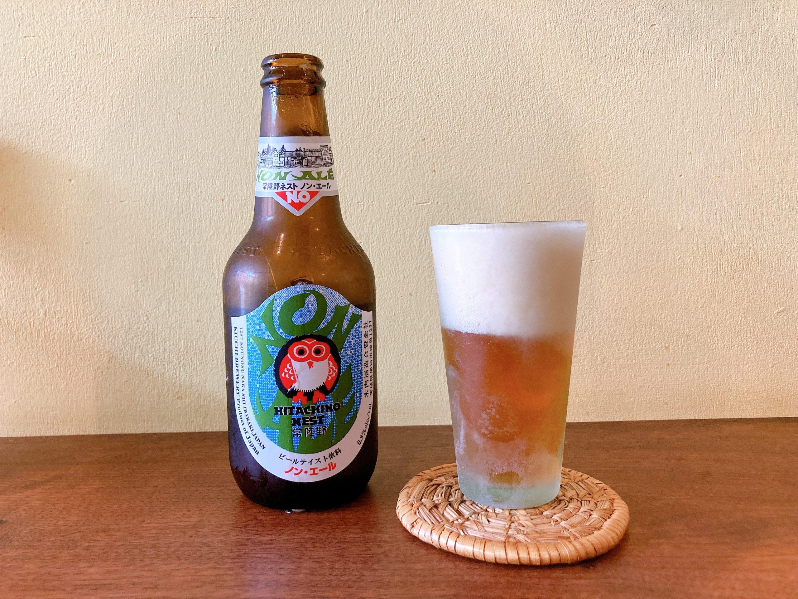 クラフトビールとカレー