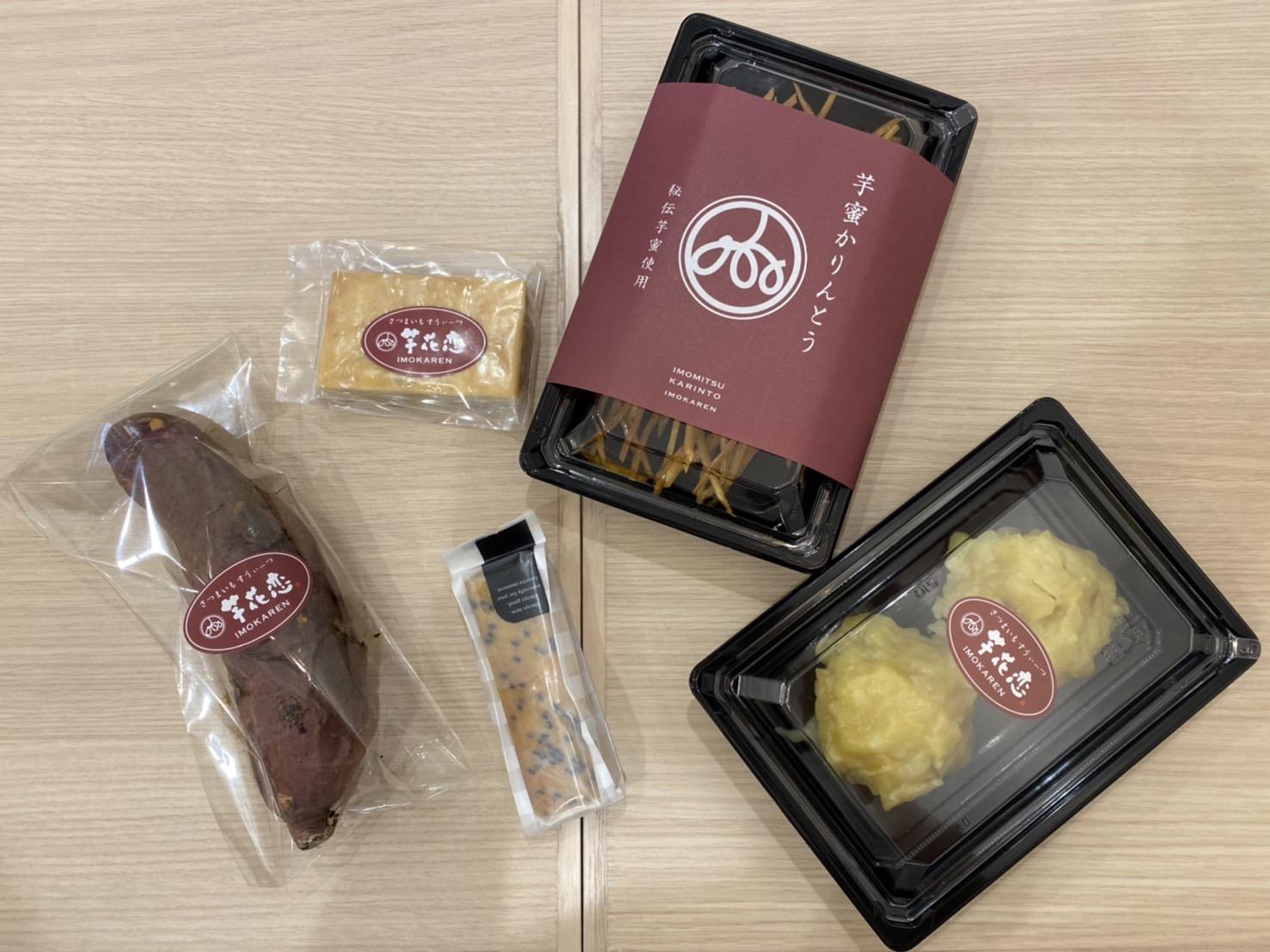 栄|素材にこだわり、秘伝の〇〇を使用した芋スイーツがいただける芋菓子専門店